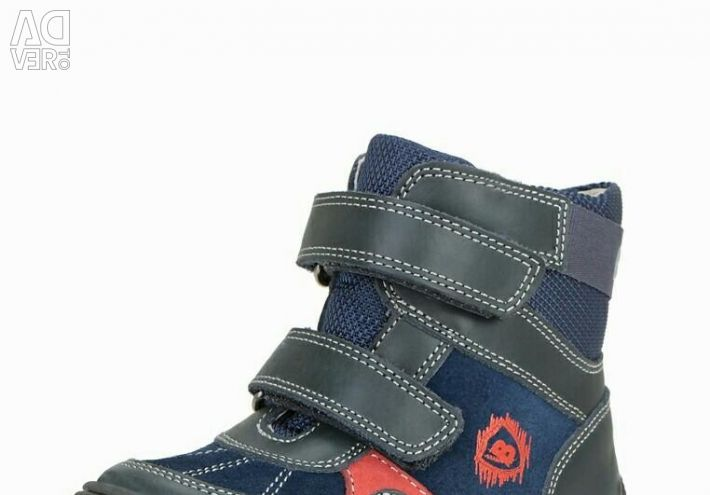 Boots for children, demi-season for boys