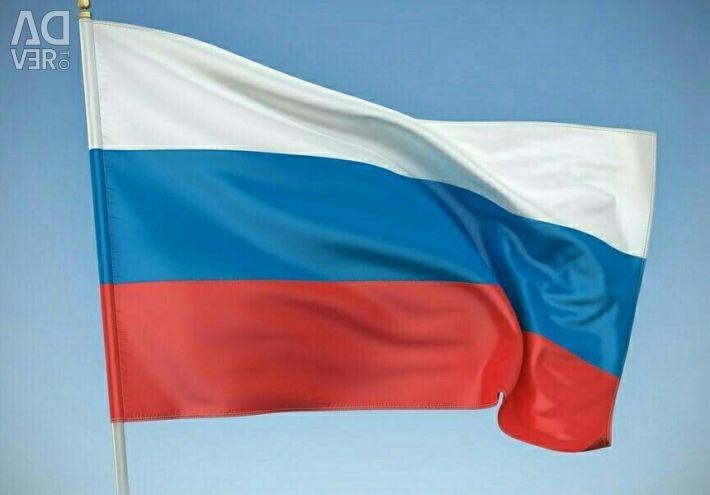 Flag tricolor big