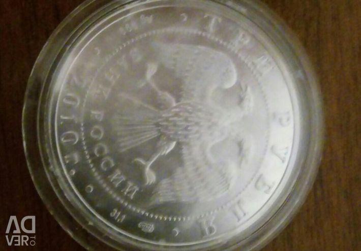 Moneda de argint George the Victorious