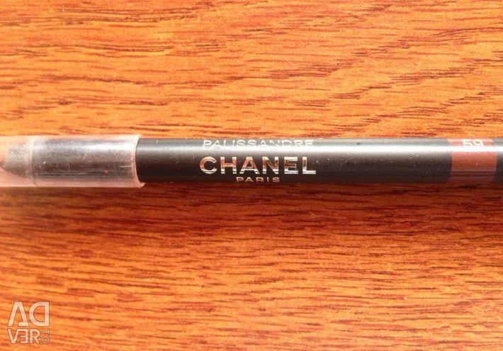 Pencil for lips original