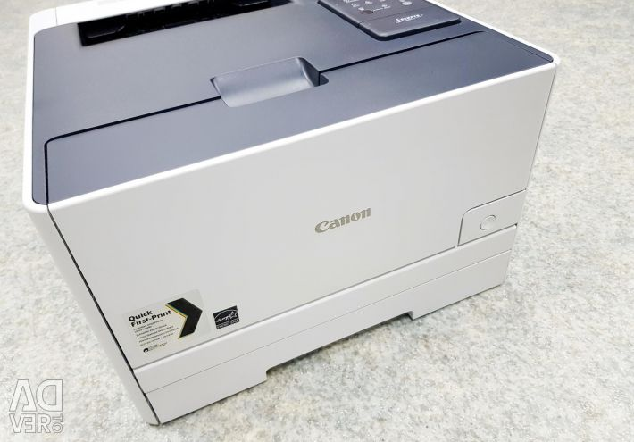 Canon i-SENSYS LBP7100Cn, imprimantă laser color