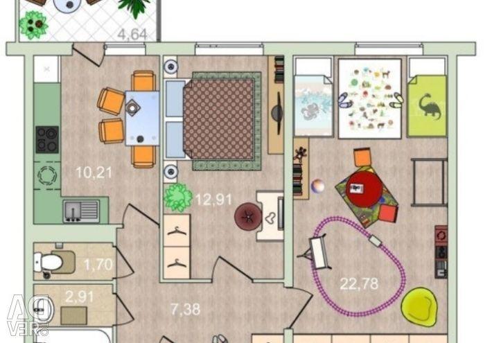 Voi vinde apartament cu 2 camere