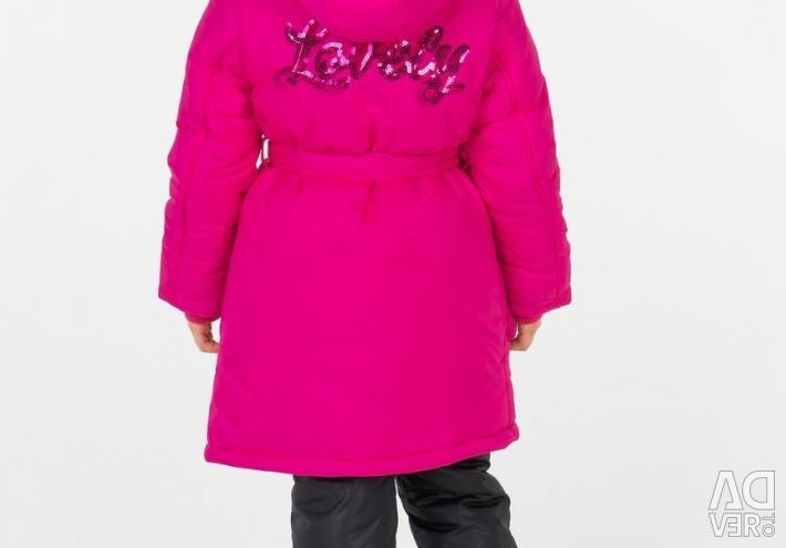 Winter coat. New