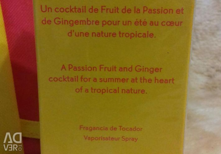 Φρούτα Πάθους Yves Rocher Maracuja