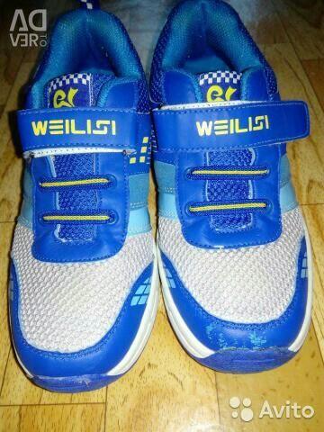 Αντρικά παπούτσια, ρολό