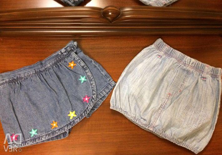 Skirts Crazy 8