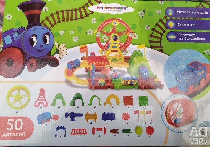 Game set train Thomas (original)