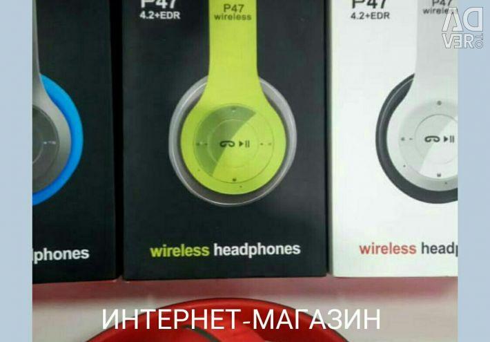 R-47 Headphones