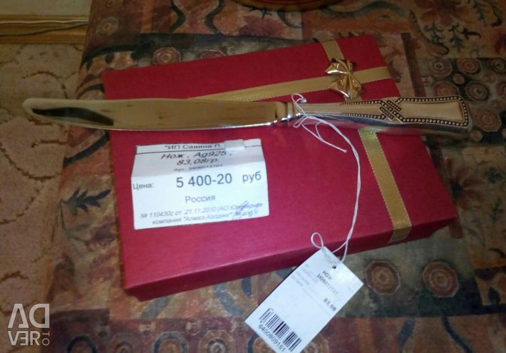 New silver knife with price tag