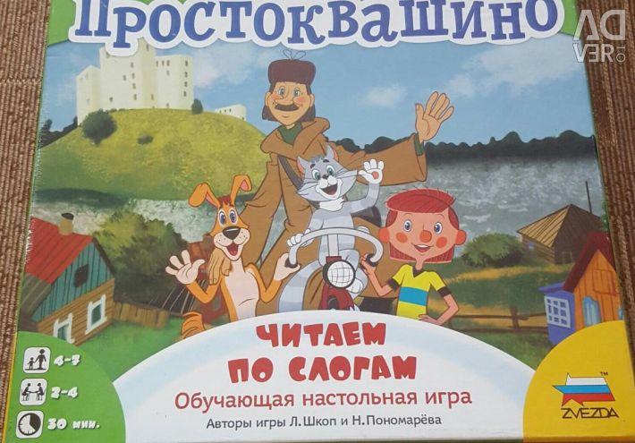 Joc educativ Prostokvashino