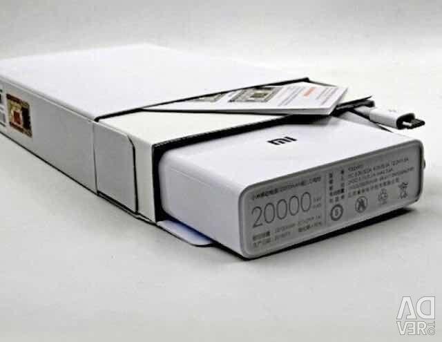 Charging Xiaomi Power Bank 20000 mAh (Power Bank)