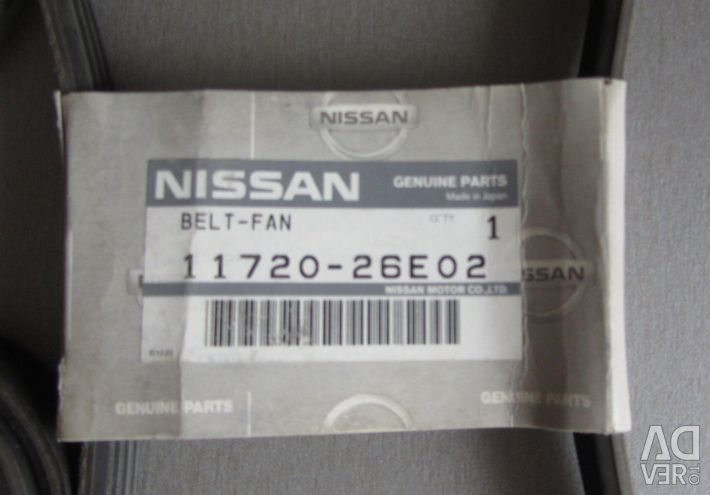 Ζώνες για αυτοκίνητα Nissan Nissan (νέο)