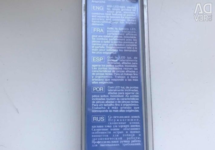 Пінцет для брів з неоновою лампою Німеччина