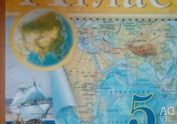 Atlases geography and the ancient world