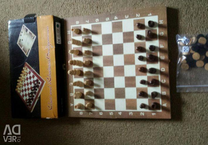 Σκάκι μαγνητικά και ξύλινα