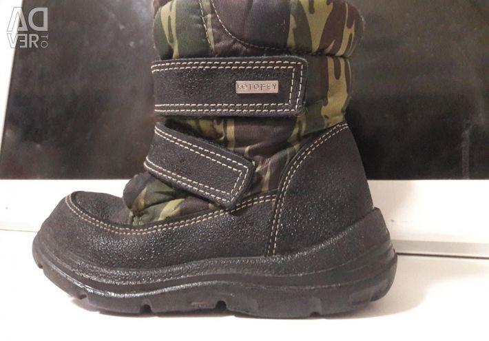 Boots KOTOFEY 28 size