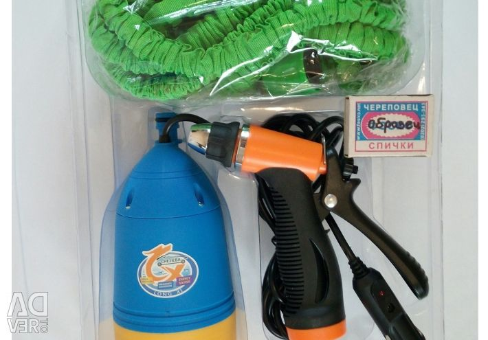 Portable Auto Wash 12V Spray + Spray