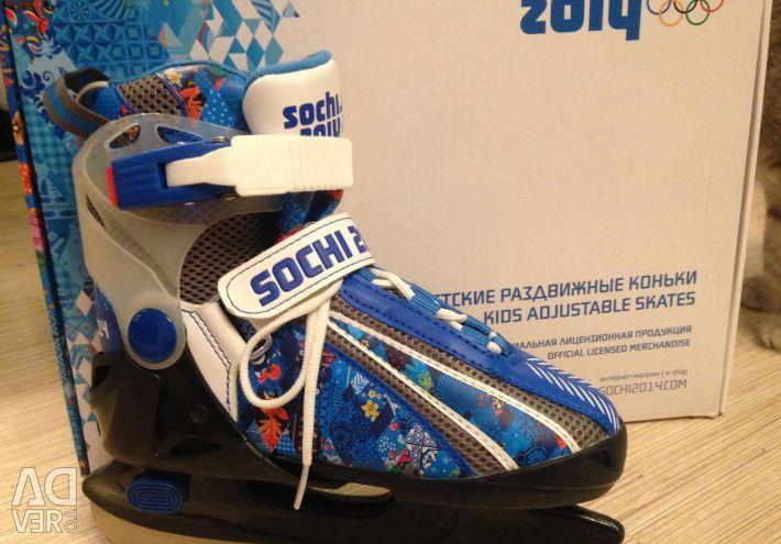Children's sliding skates