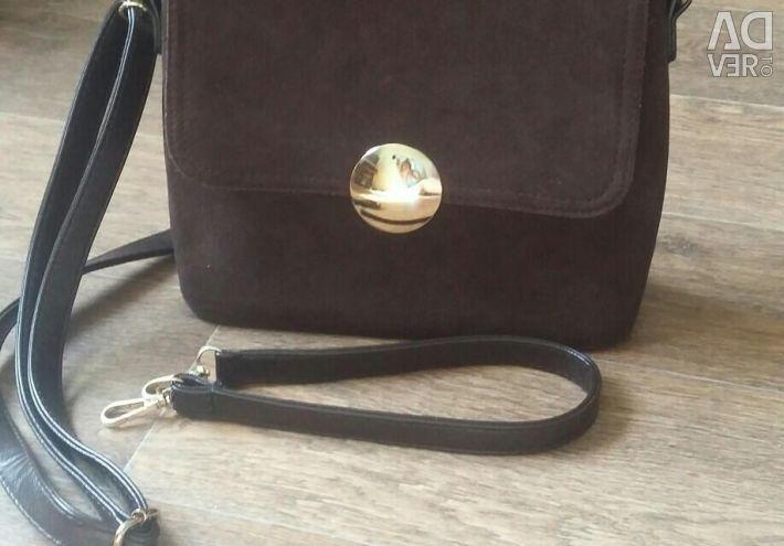 New suede bag