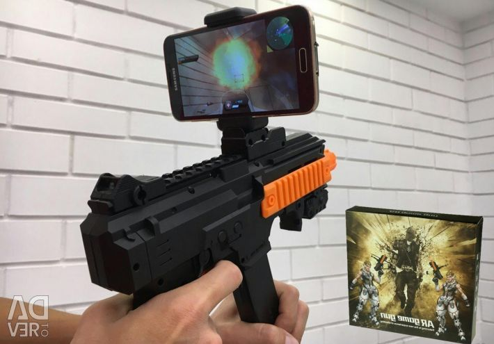 🔥 20 de jocuri VR Bluetooth Automatic AR Gun