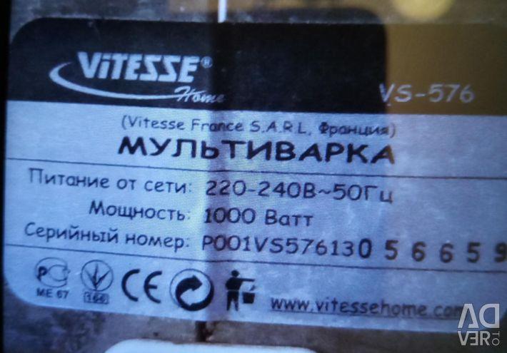 Multivarka Vitesse. VS-576.