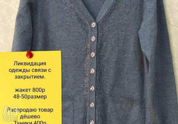 Jacket 800r new