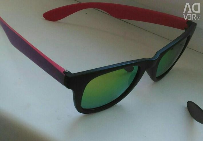 Sunglasses, New