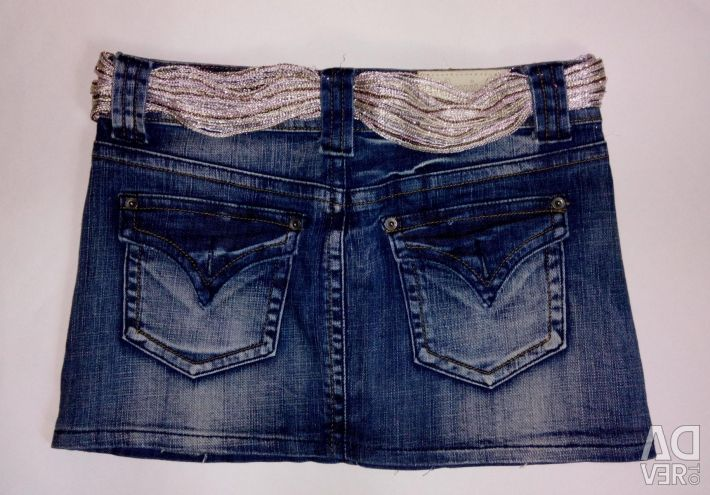 Fusta denim din New Yorker