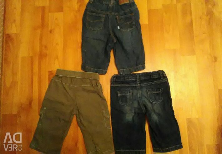 Children's jeans, trousers