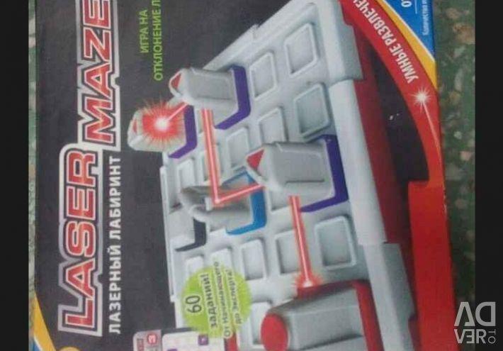Children's Maze Game