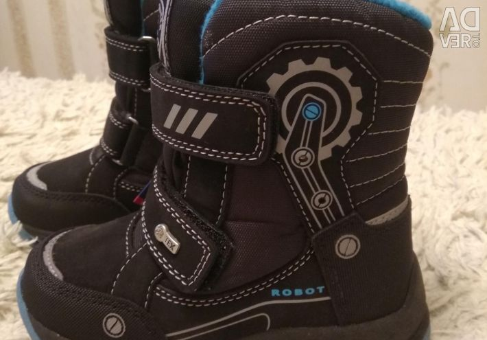 Boots 26 size