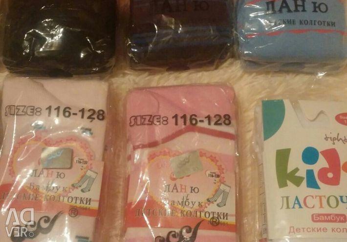 Tayt 116-128 farklı renk