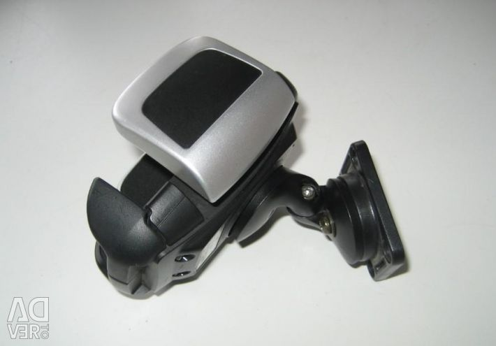 Car phone holder - used