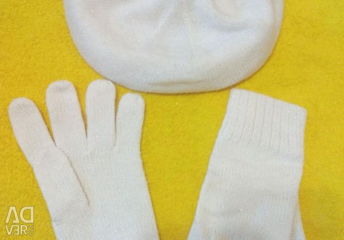 Takes + gloves.