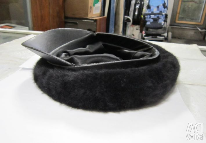 Women's caps leather / suit fur