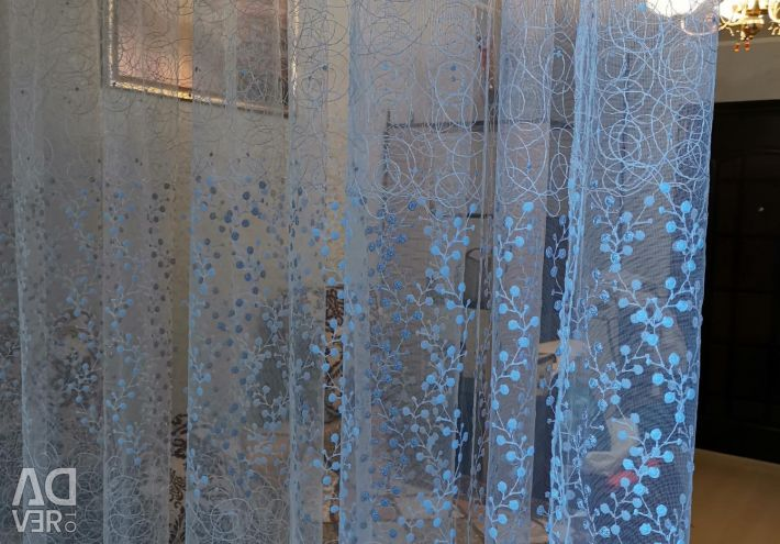 Curtains new 7 meters