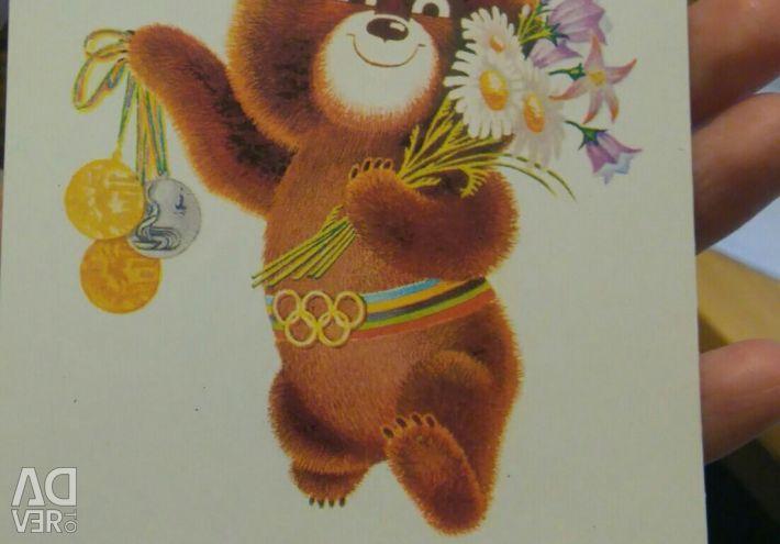 Открытки москва олимпиада 80, утро страна
