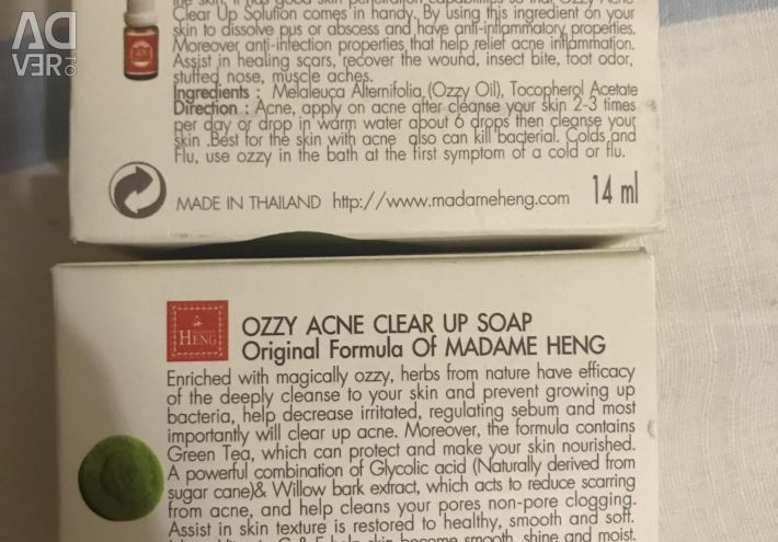 Set against acne from Thailand