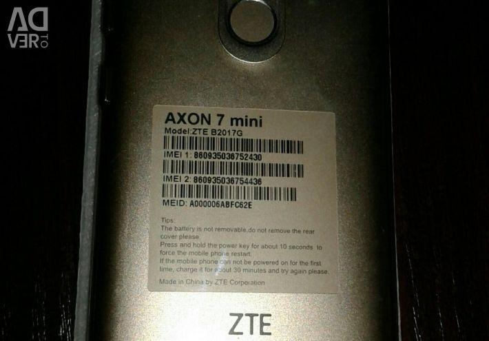 Телефон ZTE AXON 7 mini Gold