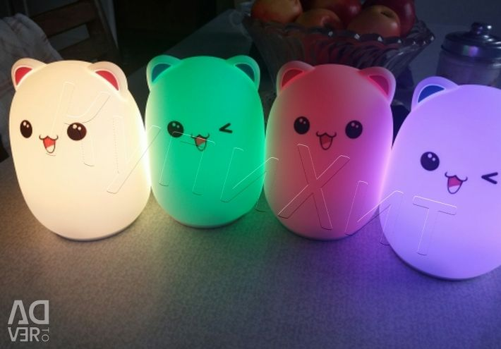 Touch Silicone Nightlight Children USB RGB New