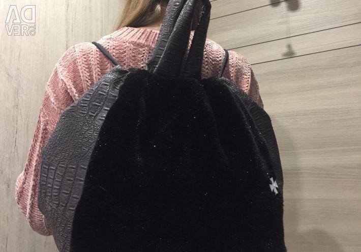 Rucsac pentru geantă