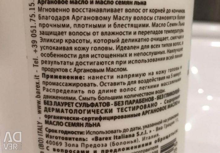 Shampoo Gold MOROCCO
