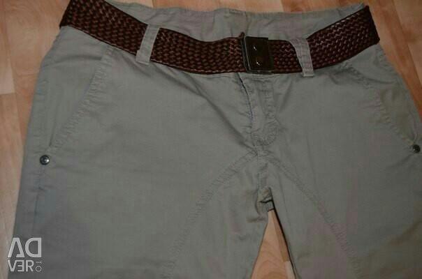 Pantolon şirketi