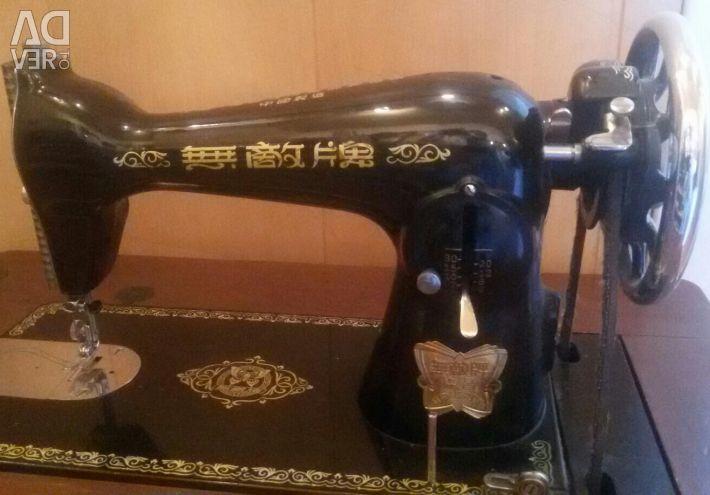 Batterfly Sewing Machine