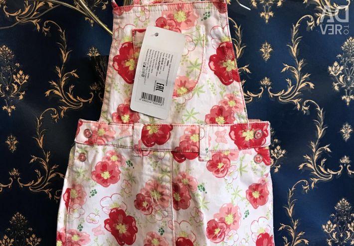 Νέο φόρεμα (Γερμανία)