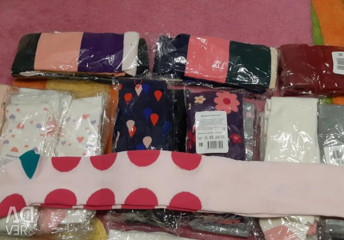 CHILDREN'S TIGHTS FOR SALE. DIMENSIONS FROM 2 - TO 7 L