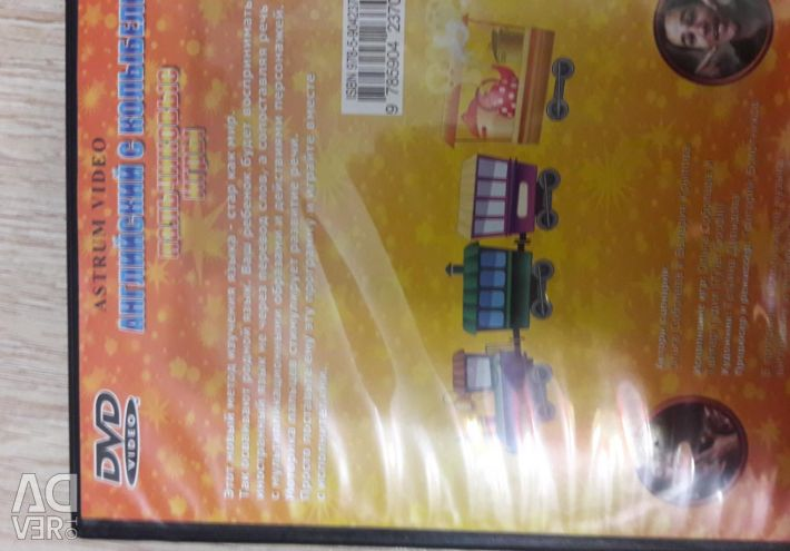 Cradle English, 2 DVDs, Age 0+