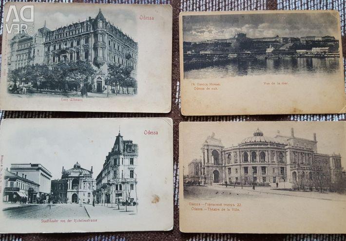 Ефремов на старых почтовых открытках и фотографиях, поздравление