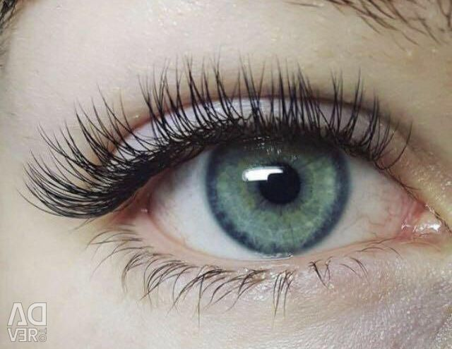 Eyelash extension.