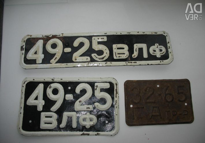 Αριθμοί από το Zhiguli από το ζεύγος της ΕΣΣΔ